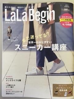 ララビギン表紙.JPG